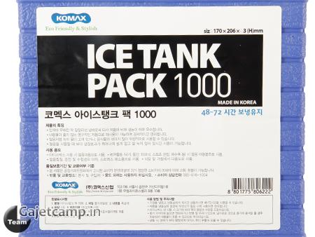 مخزن یخ کوماکس 1000