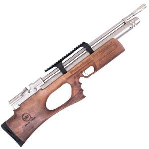 تفنگ پی سی پی کرال پانچر بریکر مارین