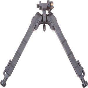 پایه تفنگ اطلس میلیتاری