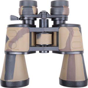 دوربین دوچشمی شکاری ویور ۷۰×۷۰ـ۱۰