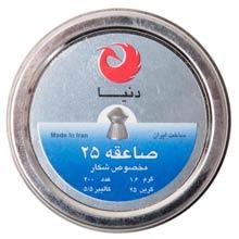 ساچمه دنیا صاعقه کالیبر 5.5