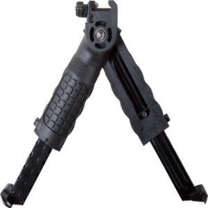 پایه تفنگ تاکتیکال
